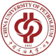 Logo: China University of Petroleum, Beijing Campus