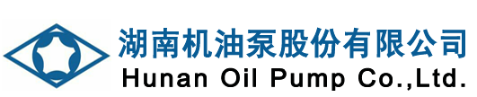 Logo: Hunan oil pump Co. Ltd.