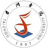 Logo: Taizhou University